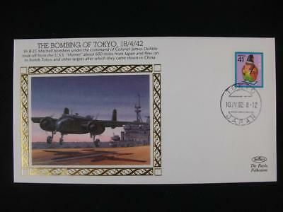 Benham Small Silk Stamp Cover  'Bombing of Tokyo'  from  WW 2 series issue