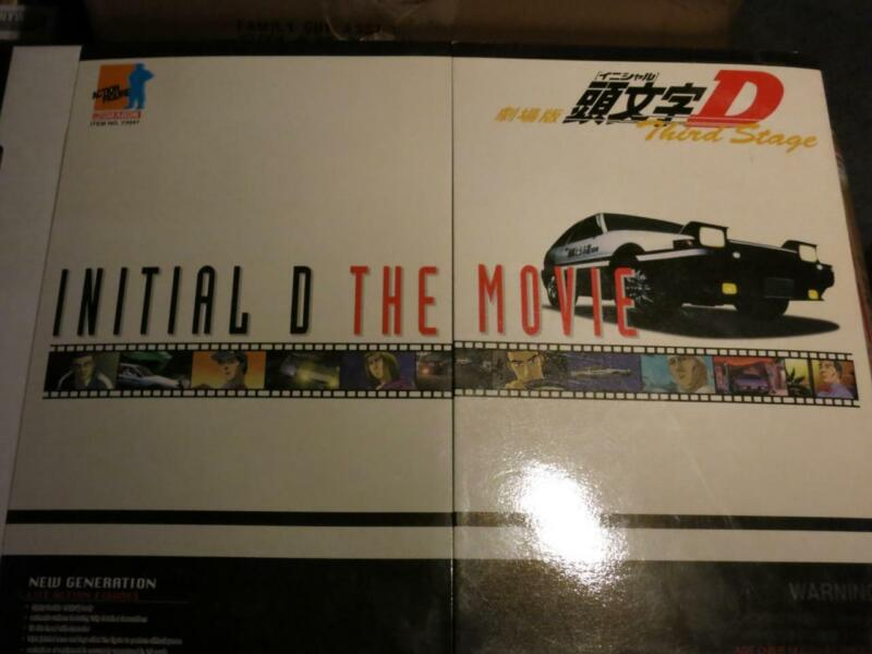 "2008 Dragon 1/6 Scale 12"" Initial D The Movie Action Figure Set Anime"