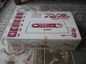 COLOR-TV-GAME-BLOCK-KUZUSHI-1979-CTG-BK6-NINTENDO-Game-System-Antenna-switch-box