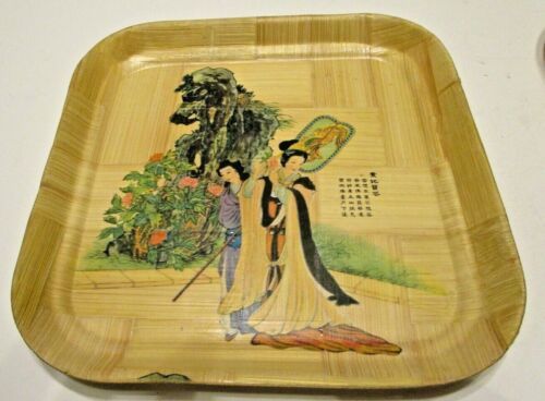 """A VINTAGE JAPANESE GEISHA GIRLS BAMBOO SERVING TRAYS 7 3/4""""SQUARE"""