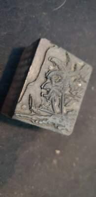 Vintage Letterpress Printers Block Palm Tree Metal Wood Stamp 2 58x1 1116x78