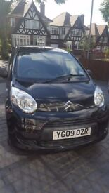 Citroen C1 for Sale! Cheap to run and insure, £20 road tax!