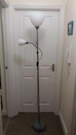 B&Q Floor Lamp