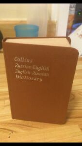 Collin's Russian English-English Russian Dictionary