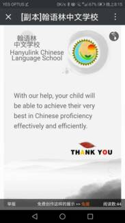 Hanyulink Chinese Language School