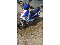 Blue Motorini 2017 Scooter