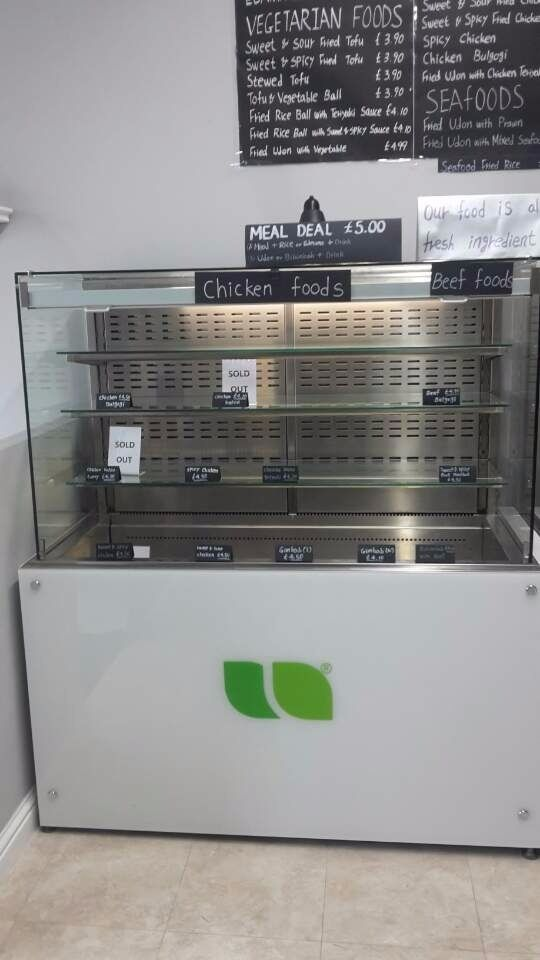 *Refurbished* Chilled Display and Drink Refrigiator