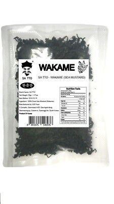 Seaweed Sea Mustard Miyeok Wakame 50g(1.77oz) for 20 persons Chungjung area