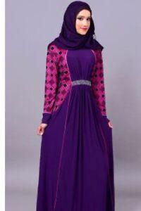 New Stylish Abaya/Jilbab/Hijab/Kaftan/Long Maxi/English Dress/Islamic Eid Wear