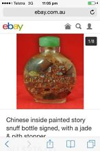 Chinese snuff bottle Melton Melton Area Preview