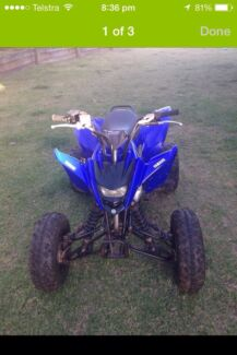 125 Yamaha quad bike 2012 Toowoomba 4350 Toowoomba City Preview