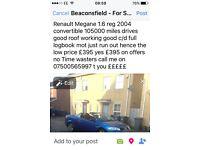 foe sale call today £395