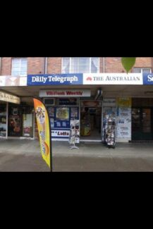 PROPERTY PLUS BUSINESS FOR SALE- FREEHOLD!! Westmead Parramatta Area Preview