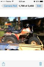 Suzuki LT230 quad dismantled Waroona Waroona Area Preview