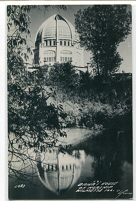 Bahai House of Worship Reflections Wilmette Illinois RPPC Real Photo postcard