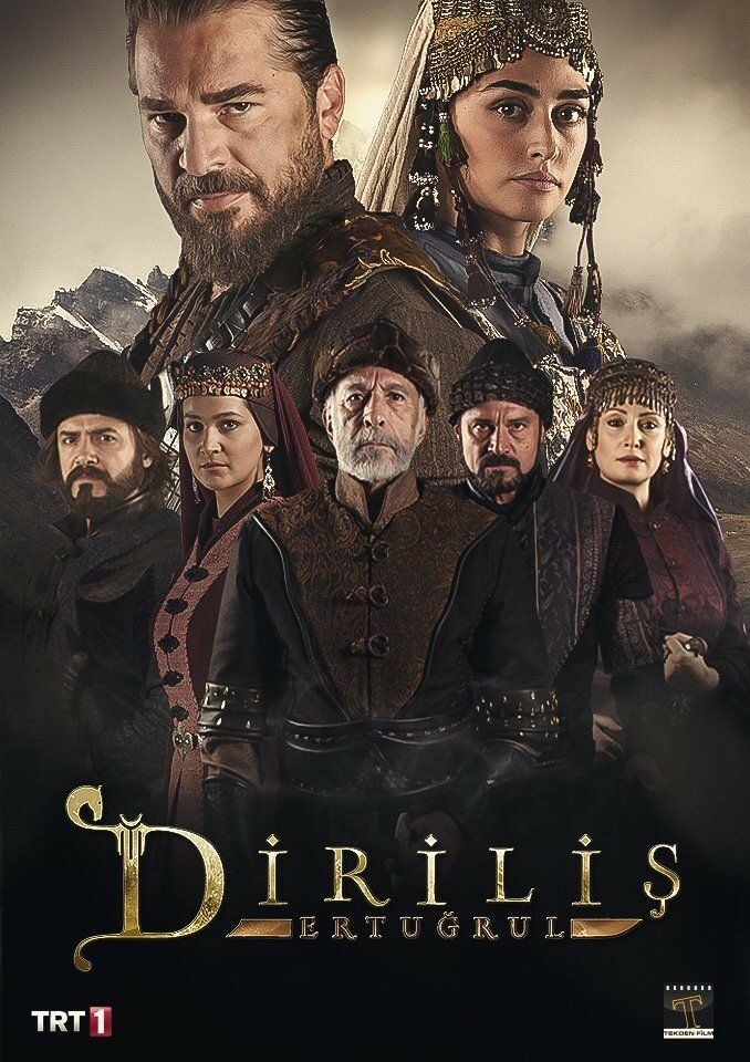 Resurrection: Ertugrul Season 3 HD with English subs on USB | in Sparkhill,  West Midlands | Gumtree