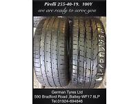 255-40-19 100Y Pirelli part worn tyres 5mm+ thread £39.00/each fitted