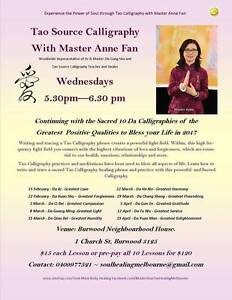 Tao Source Calligraphy Classes with Master Anne in Melbourne Burwood Whitehorse Area Preview