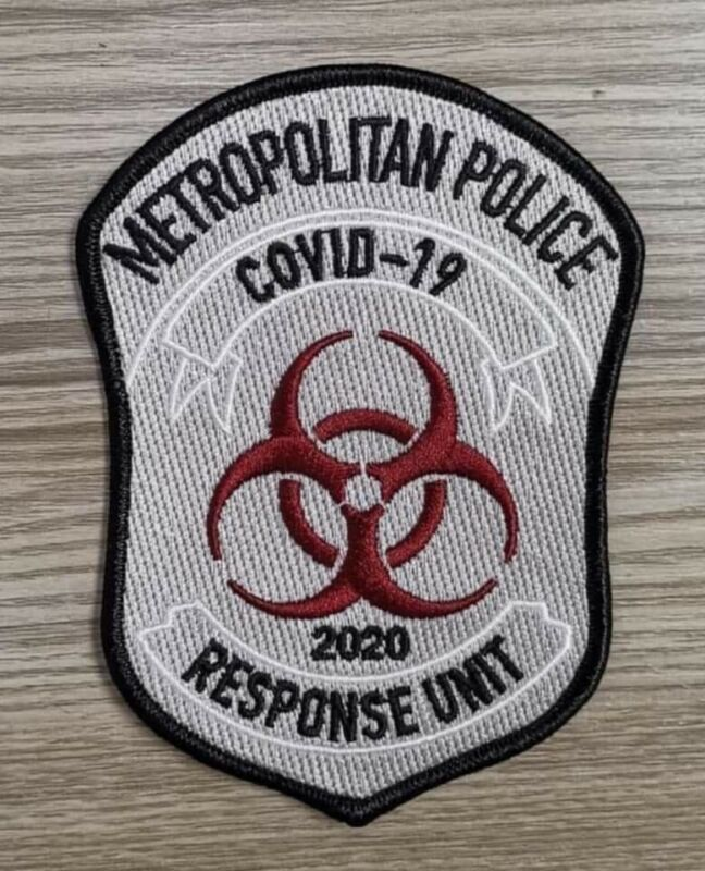 *NEW* MPDC Police Patch (Embroidered)
