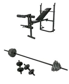Pro Fitness Multi-Use Workout Bench Gym Weight with 50kg cast iron set (BRAND NEW AND BOXED)