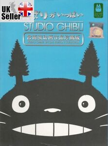Studio ghibli movies free download and watch.