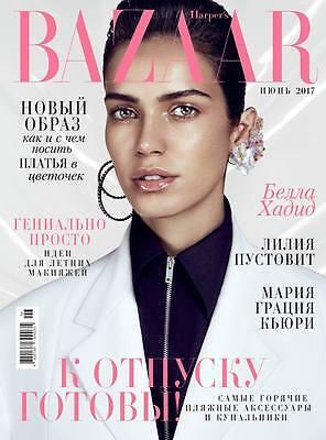 Amanda Wellsh HARPER'S BAZAAR Ukraine #6 2017 Bella Hadid Maria Grazia Chiuri