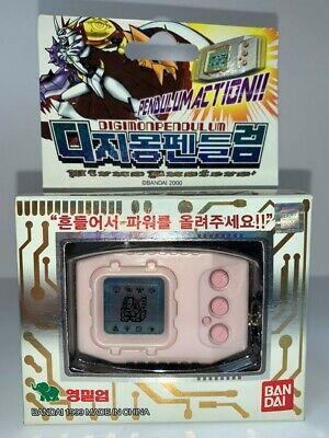 [new, authentic] BANDAI Digimon Pendulum (tamagotchi) ZERO Virus Busters 2001