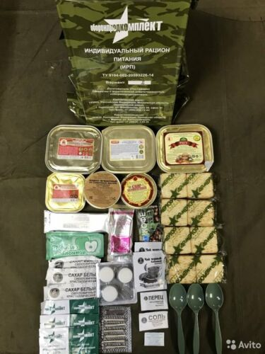 1.7 kg IRPRUS Military MRE daily Russian army food ration pack emergency diet