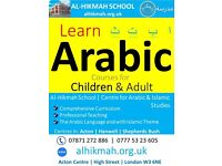 Arabic & Islamic Courses for children and Adult