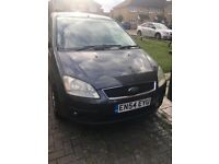 Ford C-Max 54 plate SWAPS