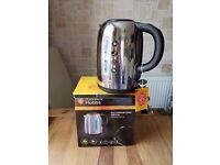 russell hobbs illuminating nevis polished kettle