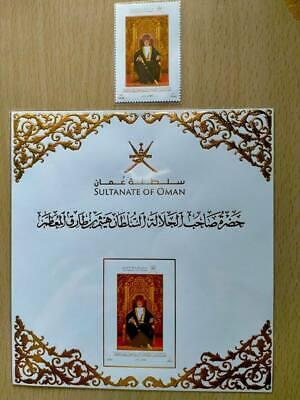 Oman 2020 new issue Sultan Haitham  (Souvenir sheet + 1 stamp)