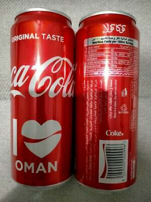 Germany 2018 Coca Cola World Cup limited addition cans empty