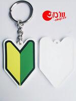 Wakaba Pvc Key Chain Jdm Driver Soshinoya Japan Keyring Key Chain -  - ebay.co.uk
