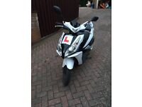 For Sale, Honda Scooter