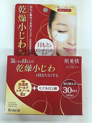 Hadabisei Kracie Intensive Wrinkle Care Eye Mask 30 pairs F/S Japan