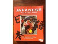 Japanese language course audio book & dictionary