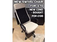 Office Swivel Chair for £60, New Condition, rarely used for home studies