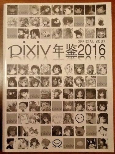 Pixiv Official Book 2016 Anime in Chinese? or Japanese? Color Illustrations
