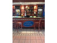 Bar/Waiting On Staff Greek Restaurant Maghull