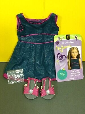 American Girl Doll McKenna's FANCY OUTFIT GOTY 2012 w/o hair bow, shoes, card+