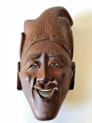 CHINESE Artisan Hand Carved Wood HAPPY FACE MASK