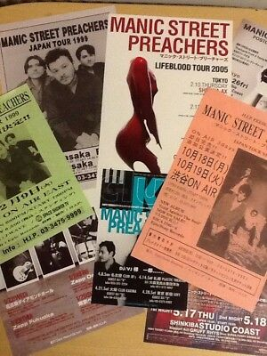 MANIC STREET PREACHERS-EIGHT (8) JAPANESE ORIGINAL FLYERS-1993-2011-RARE-M/MINT