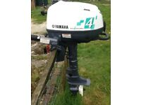 Yamaha 4HP outboard engine, 4 stroke, in nearly new condition