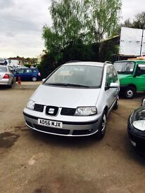 ** 2007 (56) - SEAT Alhambra 2.0 TDi PD Reference 7 Seat 5dr **