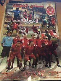 Itihad Football Team 2007 Poster