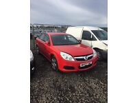 2007 Vauxhall Vectra 1.9 CDTI M32 Gearbox parts