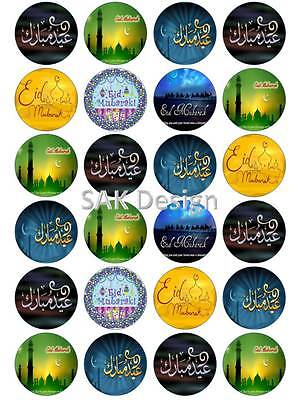 24 Eid Mubarak cup Cake Toppers on Edible Rice/wafer Paper or Icing Sheet (Cup Cake Toppers)