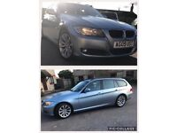 BMW 318i estate 3 series 2.0 petrol price to sell