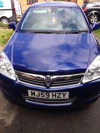 Vauxhall astra 1.4 petrol FSH